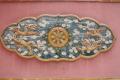 <燕赵访古>北京西黄寺,达赖与班禅的依稀面影