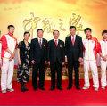 <伦敦奥运>中国驻英大使馆与中国体育代表团举行联谊晚会