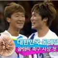 韩男足2:0完胜日本摘铜刷新历史