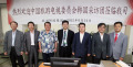 .中国旅游电视代表团莅临《亚洲经济》报社.