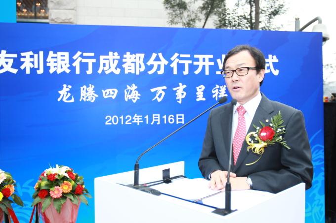 友利银行书写在华韩国银行发展新历史