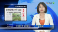 .AJU TV 8月28日 亚洲经济简报.