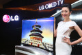 .LG Electronics rolls out curved OLED TVs in China.