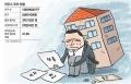 .韩国房地产市场频现新词汇.