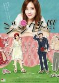 T-ara孝敏为赴东京国际电影节提前录制节目