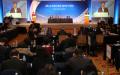 .第43届亚洲税收管理与研究组织年会在济州岛开幕.