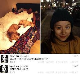 .Singer Hyori finally back from her 2-month-long honeymoon in Europe.