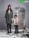 .Actress Bit-na Wang poses with her son for charity pictorial.
