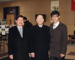 """.2013延世大学""""中国日""""主题活动展现中国留学生风采."""