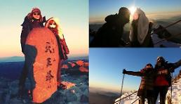 .Musician couple Jung-chi Jo and Jung-in wedded on top of Mt.Jiri.