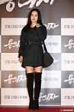 .Actress Tae-hee Kim looks stunning in simple black coats at VIP movie premiere.