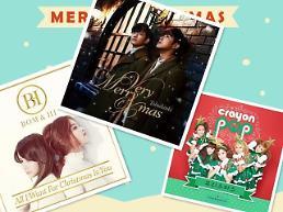 .韩流明星与你相伴过圣诞.