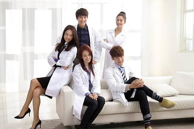 Emergency Couple: расширенные тизеры