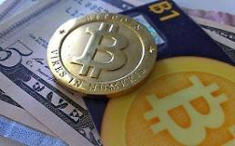 .韩国比特币交易所获硅谷40万美元投资.
