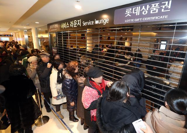 信息决定高度的韩国为何频频泄密