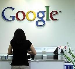 .谷歌连续3年获评韩国人最想就业外企.
