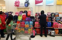 .小金猪们入学在即 入学礼物有望带动市场.
