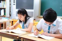 .韩国釜山将设立中国留学生创业支援中心.