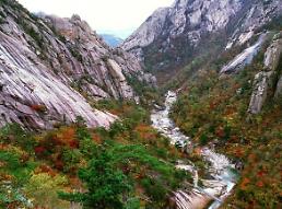 """.重启金刚山旅游项目 成韩朝""""破冰""""第一步."""