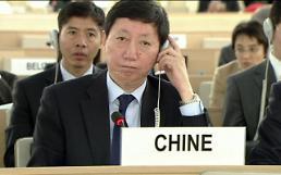 """.中国代表敦促日本政府妥善处理""""慰安妇""""问题 ."""