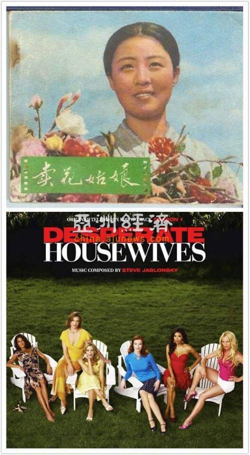 假如《绝望主妇》与《卖花姑娘》一同出现在朝鲜