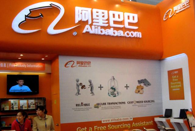 中国版创造型经济——阿里巴巴