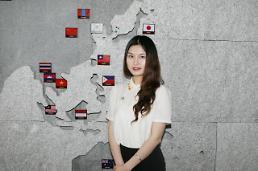 .中国留学生成大邱大学宣传大使.