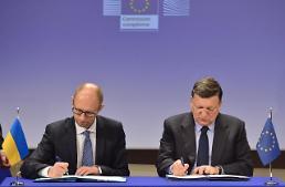 """.欧盟""""重金""""援助乌克兰."""