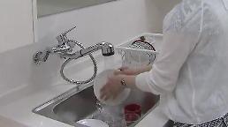.爱洗碗的爸爸成就成功女儿的概率高.