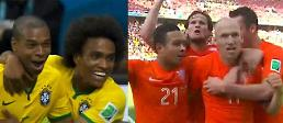 .Host Brazil to take on Chile in Round of 16; Mexico to face Netherlands.