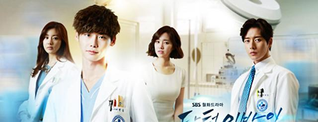 'Doctor Stranger' most popular Korean drama on Chinese video sites