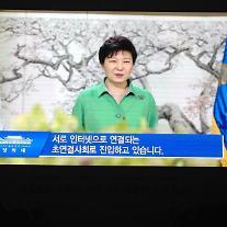 '정보보호를 신성장 동력으로' … 정보보호의 날 맞아 '안전한 대한민국' 선언