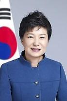 """박 대통령 """"정보보안산업 신성장동력으로 키우겠다"""""""