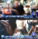 홍명보 사퇴, 대표팀 회식 영상 보니 현지 여성과 음주가무…가관이네