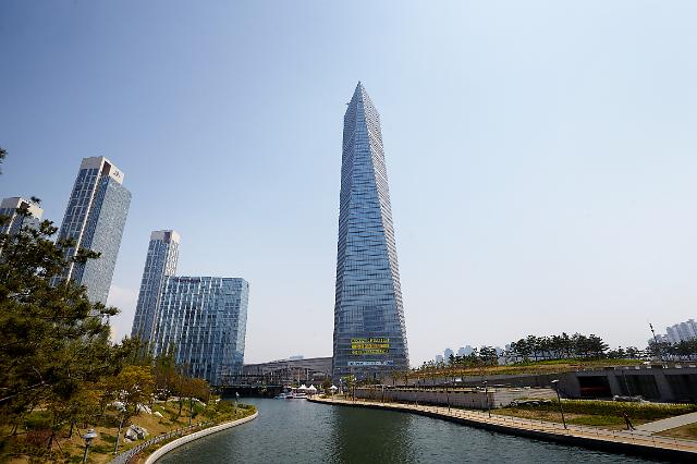 Dedication ceremony for South Korea's tallest skyscraper held