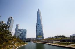 .Dedication ceremony for South Korea's tallest skyscraper held.