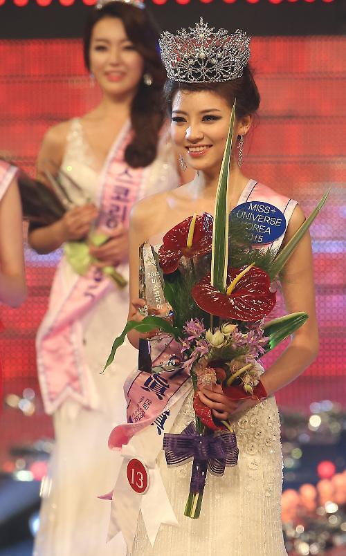 韩国小姐与《Let美人》的区别