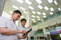 LG CNS、ICT技術組み合わせたスマート照明ソリューション開発