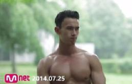 빌지 헌팅가자 19금 티저…근육질 남성, 숲 속에서 격렬한 움직임