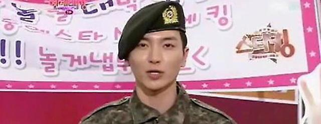Super Junior member Leeteuk discharged from military service