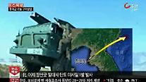 North Korea defends missile tests