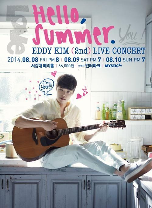 Eddy Kim个人演唱会——Hello Summer