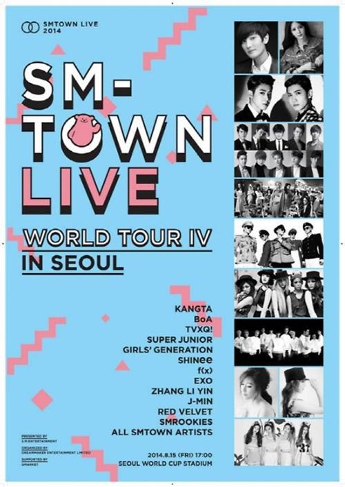 SMTOWN首尔演唱会8月璀璨启幕