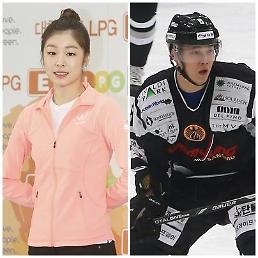 김연아 남자친구 김원중, 사건 은폐 논란에 일본 누리꾼 김연아 못 풀 일