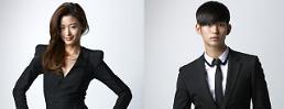 .Actress Jun Ji-hyun appointed honorary ambassador for Korean tourism.