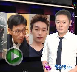 진중권과 허지웅 '명량'놓고 SNS 설전, 진중권 '급사과'한 이유는?