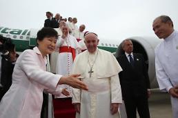 <B>교황</B> <R>세월호 희생자들</R> 기억하고 있다