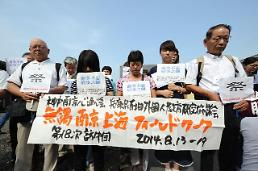 [영상중국] 광복절에 중국 난징 난징대학살 희생자 기리는 평화집회
