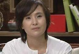 신정아 아궁이 출연…네티즌 범죄자가 방송에? 대한민국은 기회의 땅?