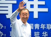 [영상중국] 난징대학 방문한 반기문 사무총장, 나도 별그대 도민준 닮았다 농담